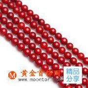 红珊瑚饰品价格热卖    红珊瑚饰品价格及款式推荐