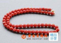 红珊瑚项链价格  红珊瑚项链价格图片